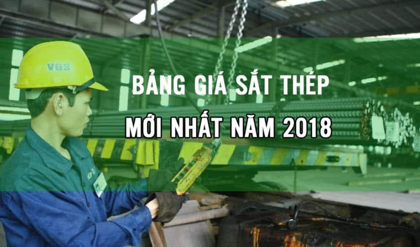 bảng báo giá sắt thép 2018 mới nhất