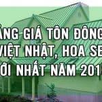 giá tôn 2018 mới nhất