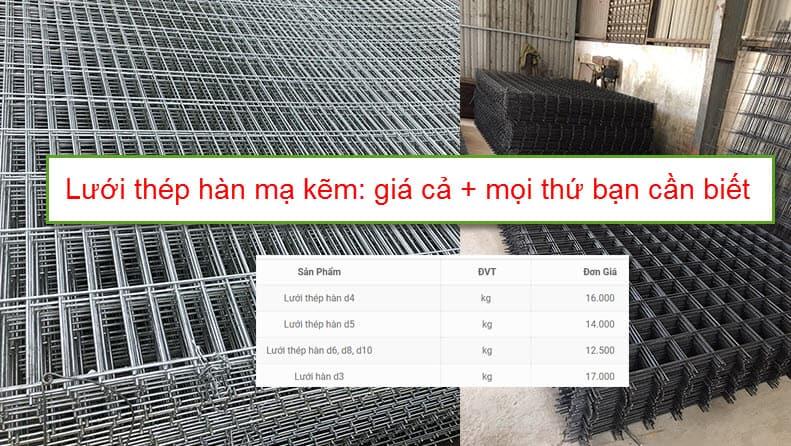 Giá lưới thép hàn mạ kẽm