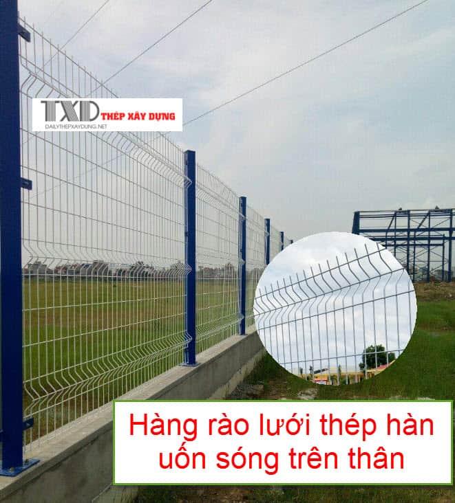 Hàng rào lưới thép hàn uốn sóng trên thân