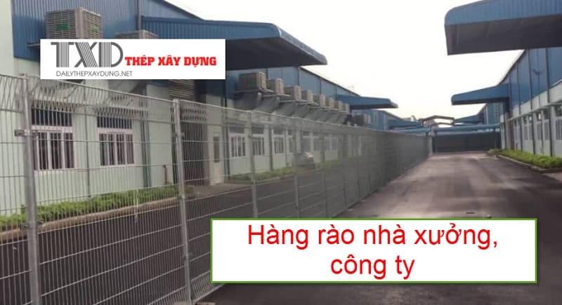 Hàng rào bảo vệ nhà xưởng công ty